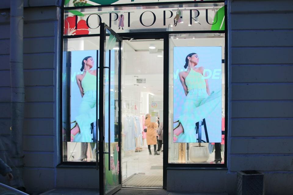 Магазин женской одежды TopTop.ru